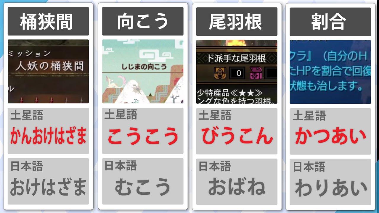 しじま 漢字