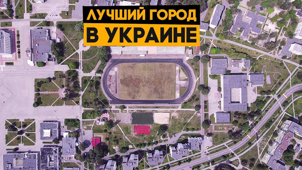Лучший город Украины (неожиданно) и блинчики на границе с Беларусью. Выходные с друзьями!