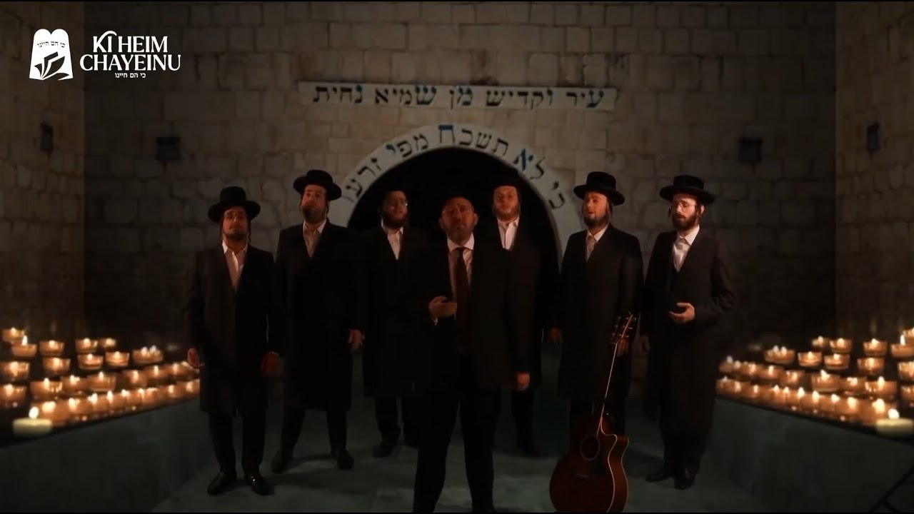 An Evening of Unity for Meron: Yisroel Williger & Lev Voices - Part 1