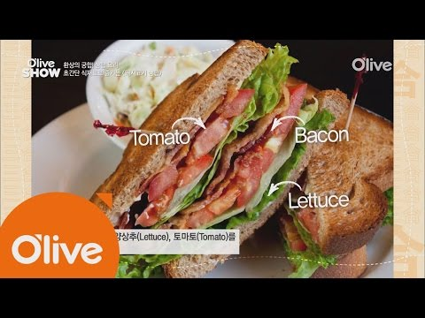 oliveshow2016 아니, 외국에도 삼합이?! 해외의 삼합 요리! 160802 EP.27
