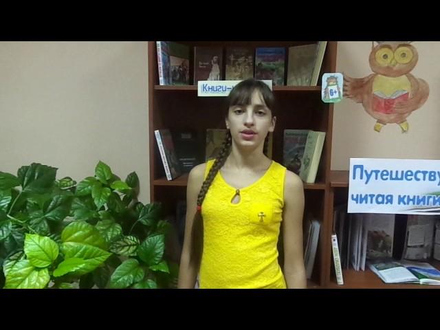Изображение предпросмотра прочтения – АлинаКолесникова читает отрывок изпроизведения «Властителям и судьям» Г.Р.Державина