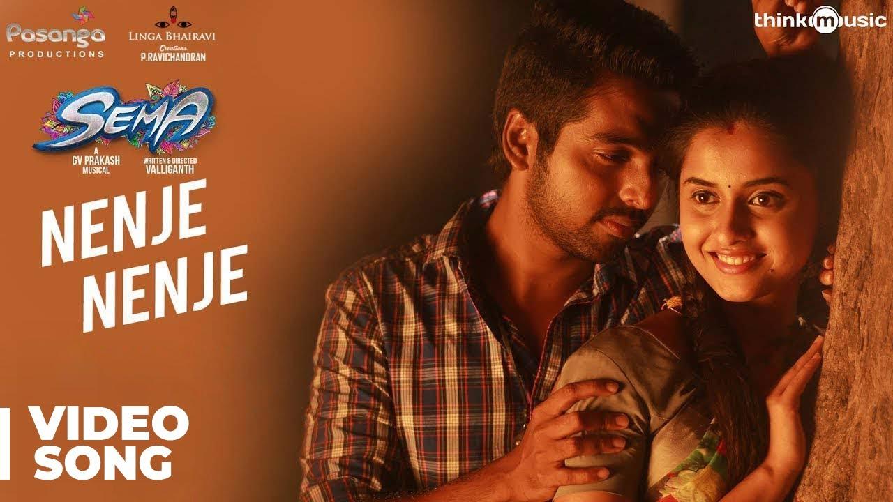 Download Sema Songs | Nenje Nenje Video Song | G.V. Prakash Kumar, Arthana Binu | Valliganth | Pandiraj