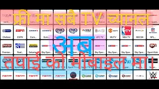 Free Live TV app for Android TV screenshot 4