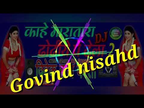 Bhojpuri DJ Mix Wap