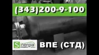 Подогреватели пароводяные емкостные ВПЕ (СТД)(Паровой емкостный подогреватель ВПЕ горизонтального типа конструктивно представляет собой горизонтальны..., 2014-09-25T10:08:26.000Z)