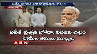 Chandrababu Intracs with NRIs