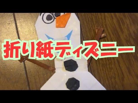 ハート 折り紙 折り紙 ミッキー 折り方 : youtube.com