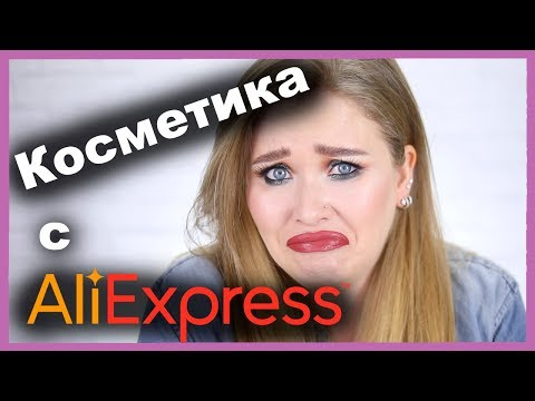 FOCALLURE косметика с ALIEXPRESS