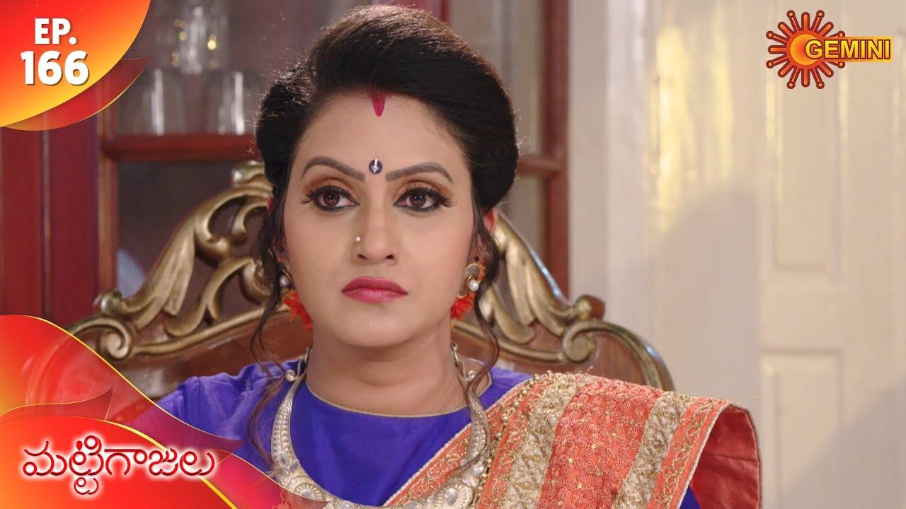 Download Mattigajulu - Episode 166 | 23rd January 2020 | Gemini TV Serial | Telugu Serial