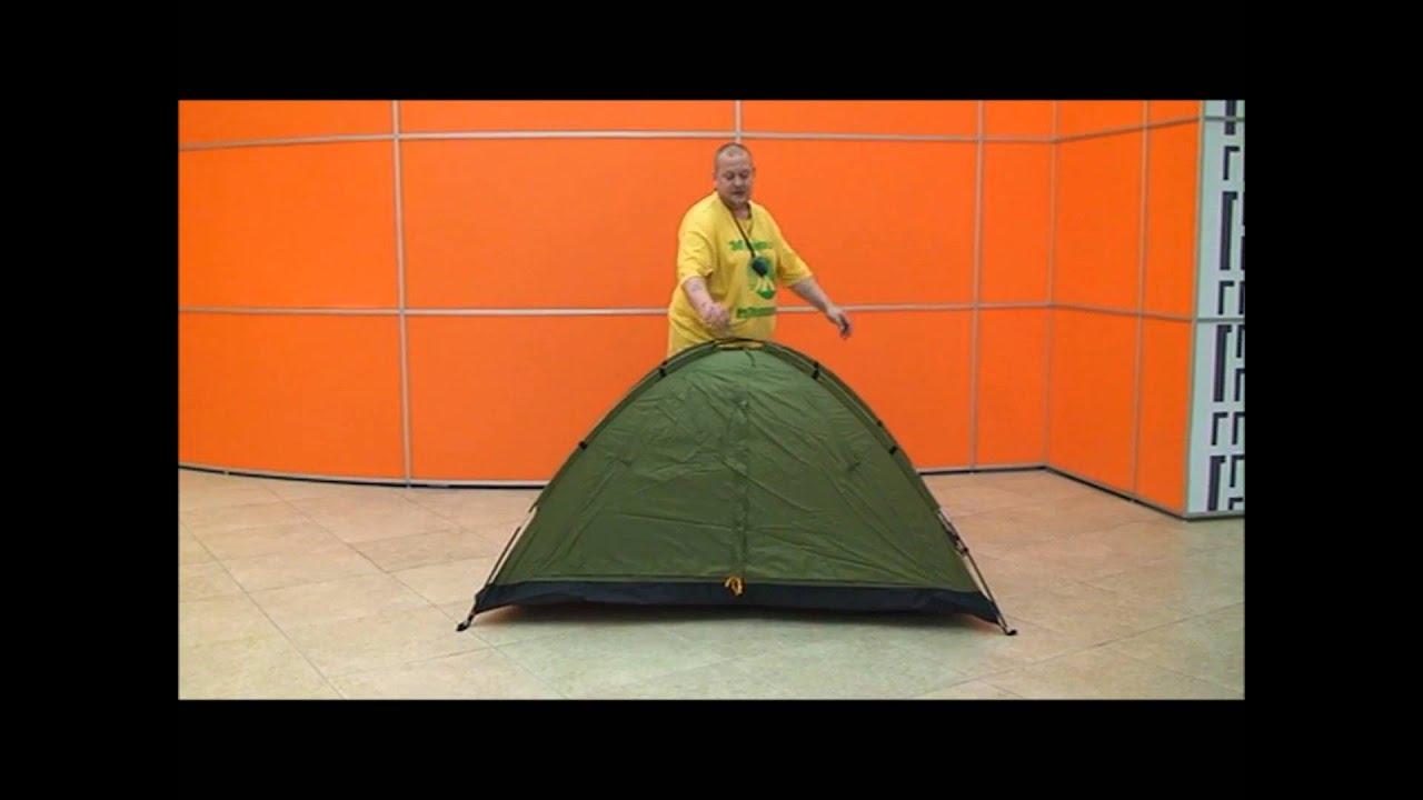 ДВ] Обзор туристической палатки Nordway Cadagues 3 - YouTube