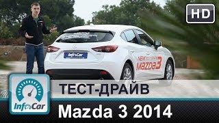 Mazda 3 2014 - тест InfoCar.ua (2.0 VS 1.5, седан VS хетчбэк)