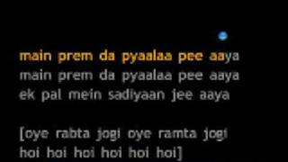 taal2 Geetnet Hindi Karaoke
