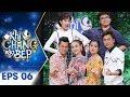 Khi Chàng Vào Bếp 2018 Tập 6 Full Mặc Lâm Khánh Chi Rối Bời Lâm Vỹ Dạ Ung Dung Chỉ Hồ Việt Trung mp3