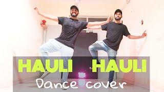 HAULI HAULI De De Pyaar de Neha Kakkar Ajay Devgn Tabu dance choreography by Deepak Ramchandani