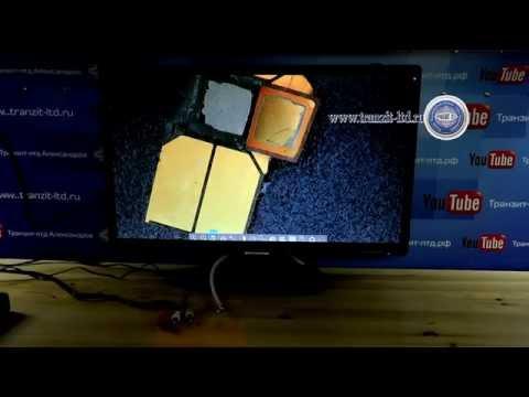 Ломаем карту доступа оператора Триколор ТВ