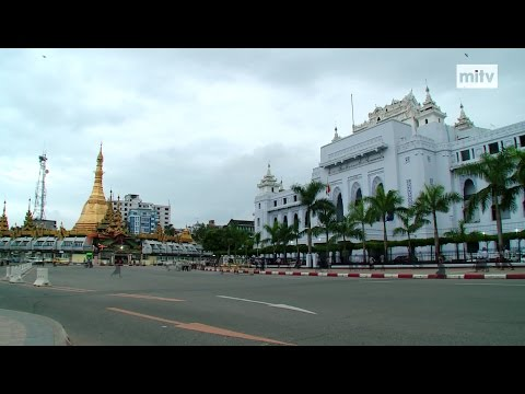 TODAY MYANMAR - Mobile Banking System