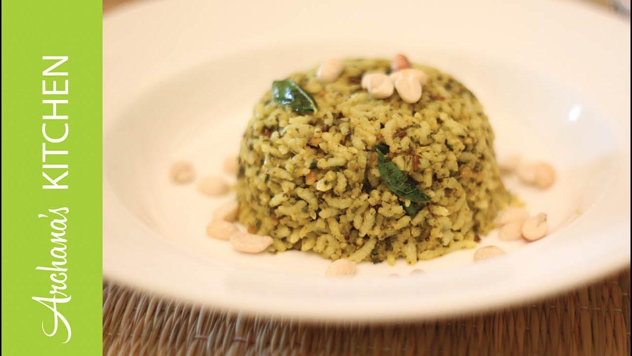 Pudina Rice Archana S Kitchen