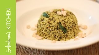 Pudina Rice Recipe (spiced Mint Leaf Pulav) By Archana's Kitchen