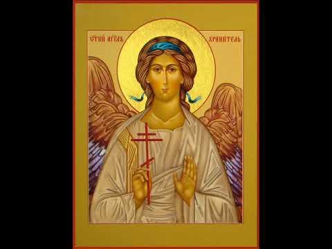Канон Ангелу хранителю. Канон перед Причастием
