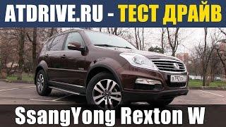 Ssangyong Rexton W 2014 Videos