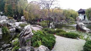 Китайский сад в Сиднее(, 2014-06-08T12:23:27.000Z)