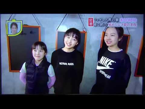 本田3姉妹の前に立ちはだかる壁☆紀平
