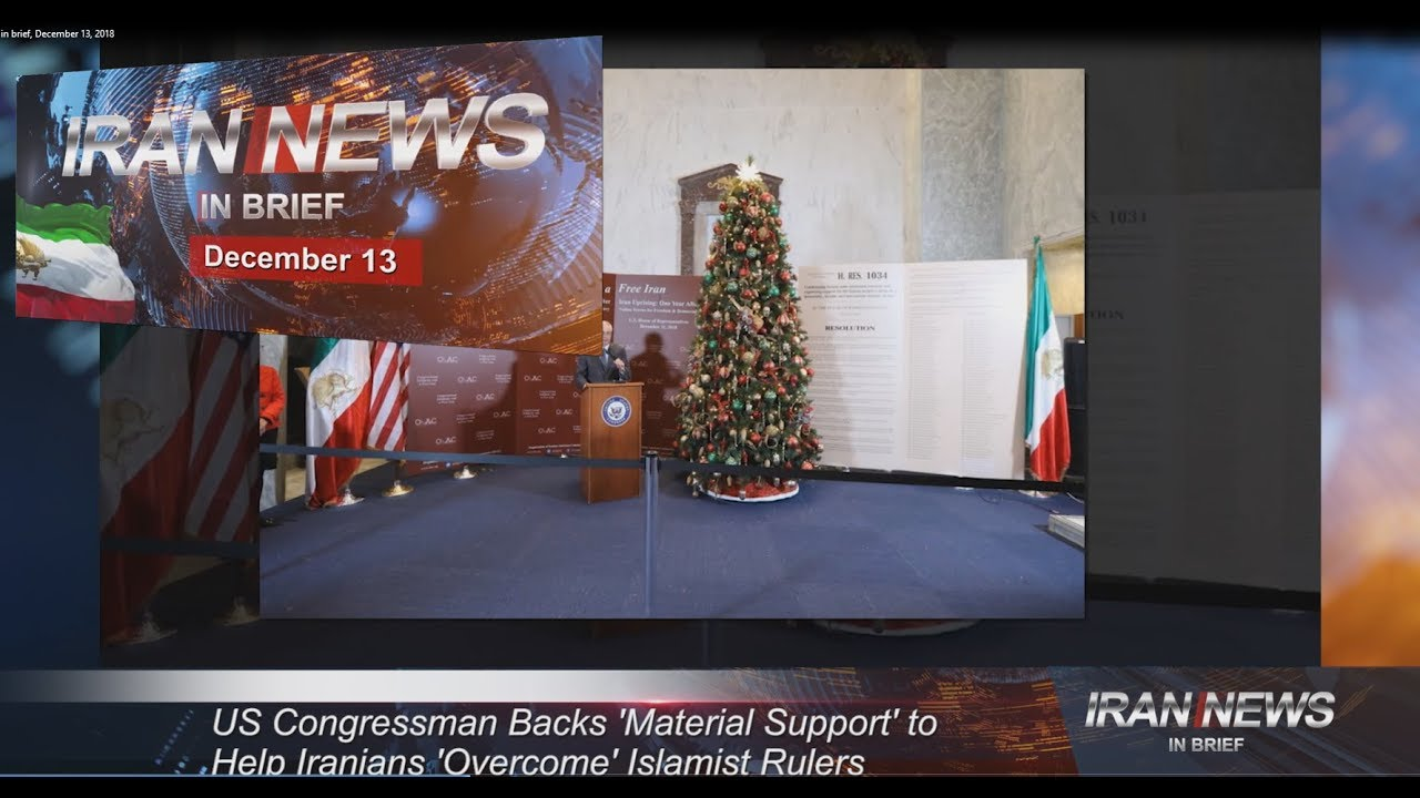 Iran news in brief, December 13, 2018
