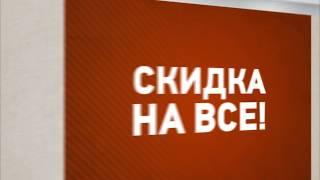 Дом обоев DV(, 2016-07-01T17:05:46.000Z)