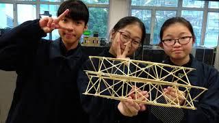 Publication Date: 2021-06-02 | Video Title: 香港教師會李興貴中學_STEM片教育