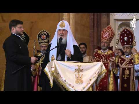 Патриарх Кирилл принял участие в торжествах Армянской Апостольской Церкви в Москве