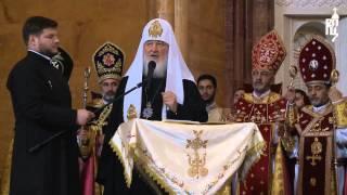 видео армянская апостольская церковь