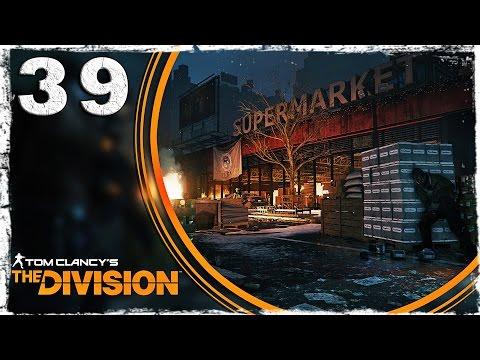 Смотреть прохождение игры Tom Clancy's The Division. #39: Всех убью, один останусь.