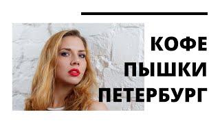 Как ели в Петербурге: кафе и рестораны прошлого