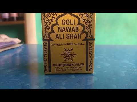 Goli  Nawab Ali  Shah