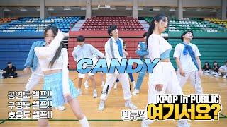 [방구석 여기서요?] 백현 BAEKHYUN - Candy | 커버댄스 DANCE COVER