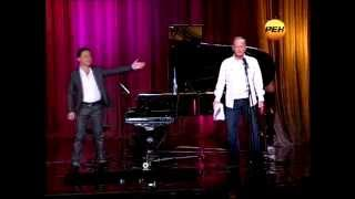 Брендон Стоун (Brandon Stone), Михаил Задорнов - Песни-вопросы и песни-ответы («Смех сквозь хохот»)