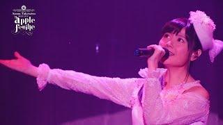 【竹達彩奈】BEST LIVE「apple feuille」BD&DVD DIGEST 竹達彩奈 検索動画 14