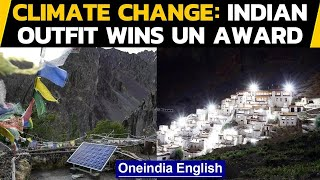 Indian outfit wins UN award for efforts to combat climate change amid Covid | Oneindia News