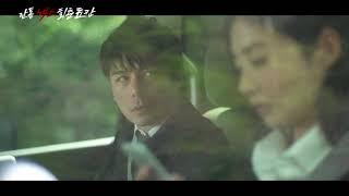 주연: 나츠메 이로하 / Iroha Natsume / 夏目彩春 -