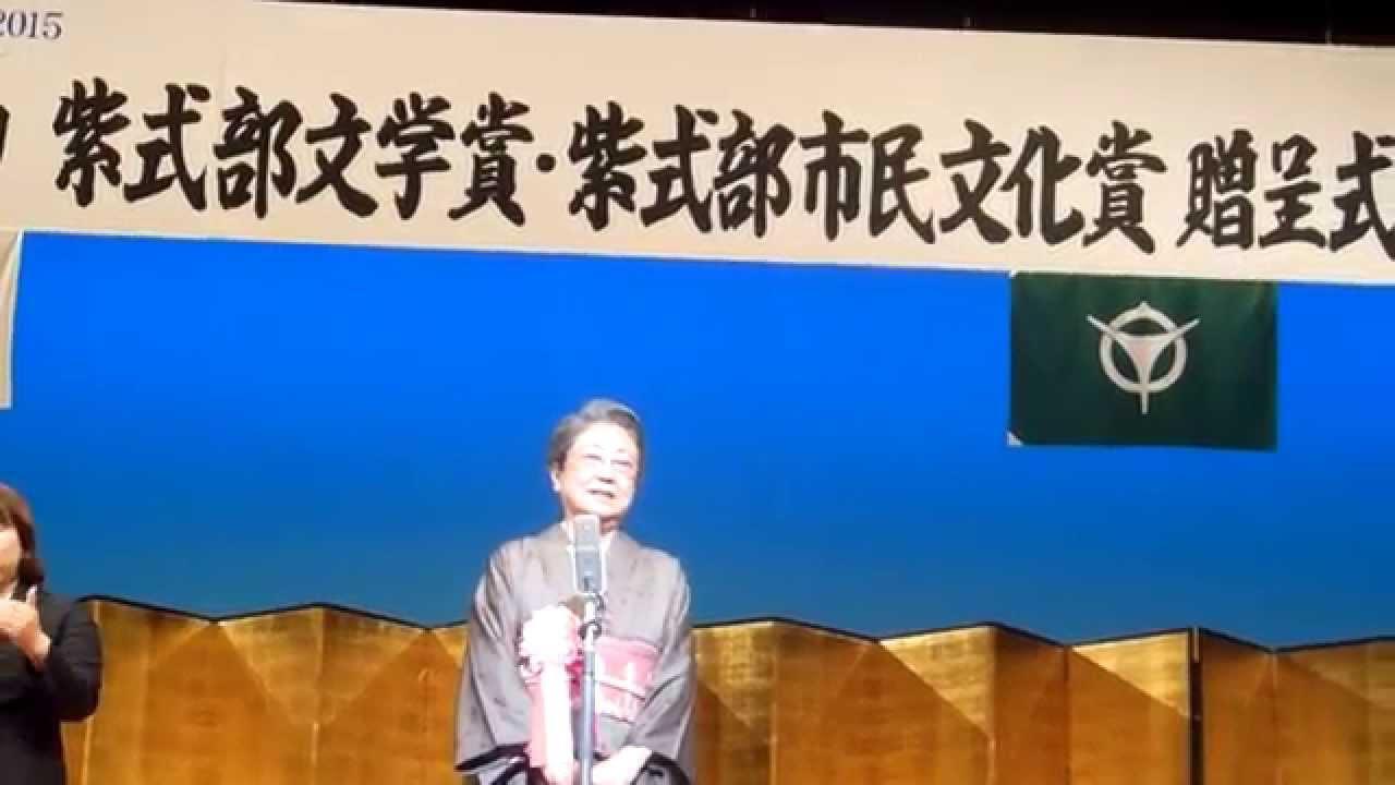 第 28 回 紫式部 文学 賞