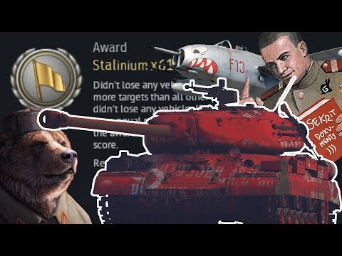 Our Red Stalinium Stronk Tonk 4 - War Thunder Russian Bias