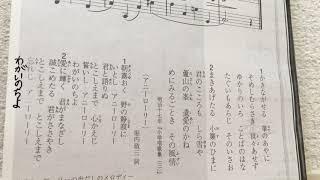 レインブック - 才女(アニー・ローリー)