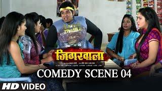 JIGARWAALA - Comedy Scene [ 04 ] - Dinesh Lal Y...