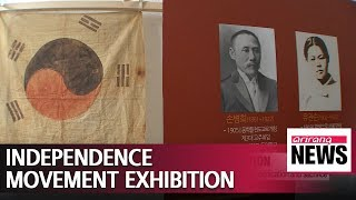 Special exhibition commemorating centennial of Independence Movement