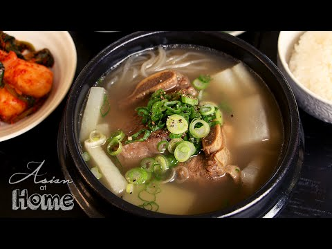 galbitang-(korean-beef-short-rib-soup)