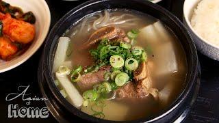 Galbitang (Korean Beef Short Rib Soup)