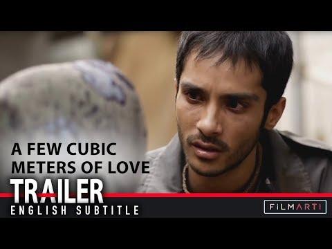 A Few Cubic Meters Of Love (2014) (Trailer) (HD)