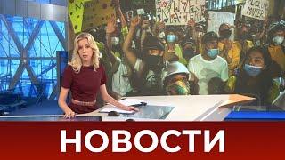 Выпуск новостей в 18:00 от 23.07.2020