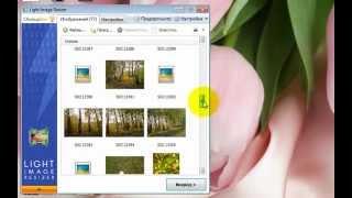 Уменьшаем размер фотографий в программе Light Images Resizer 4