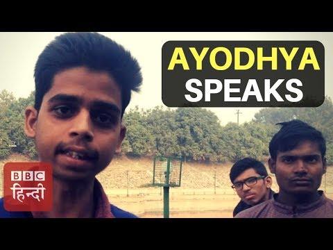 Citizens of Ayodhya Speaks Over Babri Masjid Issue (BBC Hindi)